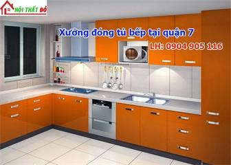 xuong-dong-tu-bep-go-tai-quan-7-chat-luong, dong tu bep go
